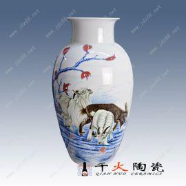 景德鎮手繪陶瓷花瓶批發價格