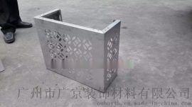 空调罩生产工艺-铝合金空调罩介绍