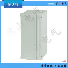 防水盒塑料壳配电箱 户外监控电源箱 接线盒 密封盒 190*280*130