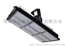模組角度可調LED投光燈LED高杆燈450W