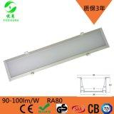 深圳悅亮科技LED拼接鋁材燈超市辦公照明1.2米40w暗裝線條燈LED嵌入式長條燈