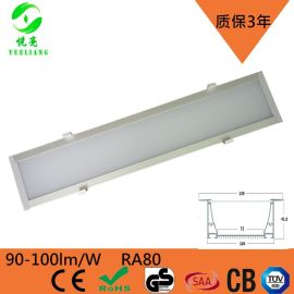 深圳悦亮科技LED拼接铝材灯超市办公照明1.2米40w暗装线条灯LED嵌入式长条灯