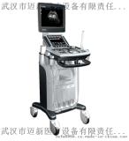 全數位彩色多普勒超聲診斷系統zoncare-S3