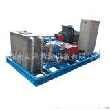 高壓冷水清洗機混凝土衝毛機 高壓衝毛機 大壩水電站衝毛機