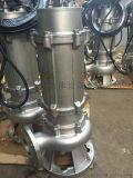 WQ304/316不鏽鋼潛水泵國標法蘭污水排污泵化工泵耐硫酸380V三相