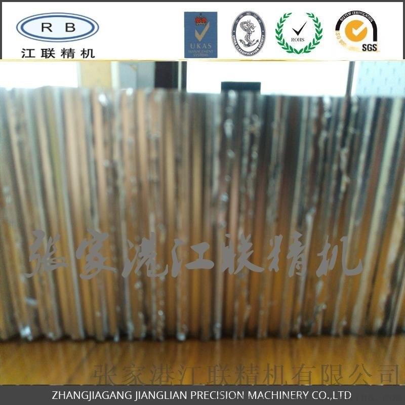 铝蜂窝芯生产基地,装饰铝蜂窝芯网,隔音铝蜂窝网,透光网
