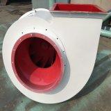 厂家供应重庆风机、4-72-4A 5.5KW除尘风机 离心风机
