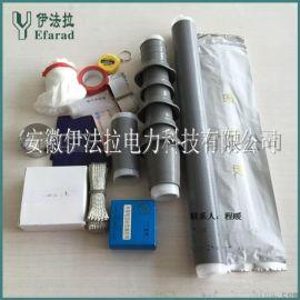 10kv单芯户内冷缩电缆头 电缆头生产厂家