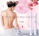 女性私处护理阴道宫颈糜烂炎症3号抗hpv凝胶 OEM加工贴牌