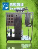 专业定制实验室催化剂评价装置, 天津大学