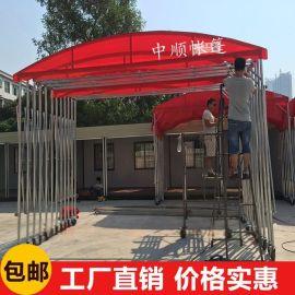 长沙移动展销帐篷折叠仓库篷伸缩式遮阳棚推拉工地棚