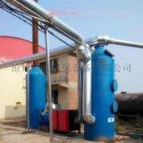制药厂活性炭吸附设备厂家工厂废气治理供应商