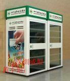 ATM防护舱,多功能防护舱,联体防护舱