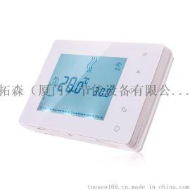TS326无线壁挂炉温控器