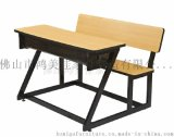 两人位课桌椅,广东鸿美佳厂家加工定制双人位课桌椅