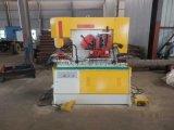 聯合衝剪機 Q35Y系列液壓聯合衝剪機