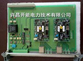 许继 FCK-802 微机保护装置 CPU插件 信号插件 通讯插件 电源插件 交流插件 液晶面板