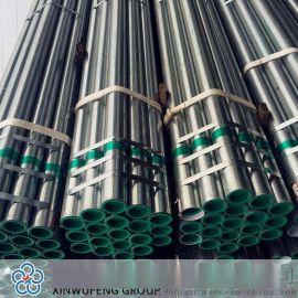 Q235 6分薄壁镀锌管 DN20镀锌钢管 装饰管