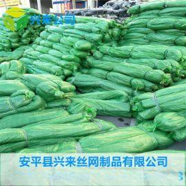北京遮阳网,防老化遮阳网,广州遮阳网