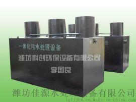 一体化实验室污水处理消毒设备厂家价格