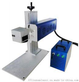 CO2激光打标机非金属打标机