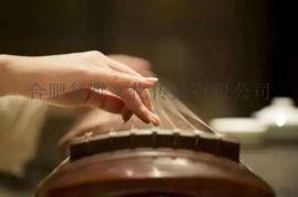 合肥有古琴社么,蜀山零基础古琴培训正在招生