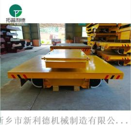 拖线轨道车超低台面 非标设计各种型号搬运平板车