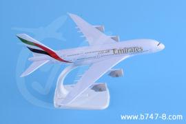 18cm合金飞机模型A380阿联酋航空