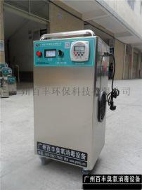 移动式臭氧发生器空间消毒包材消毒厂房车间消毒