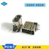供应USB 4P母座90度侧插式USB3.0连接器