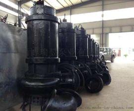 污水管道清淤泵 带搅拌器潜水污泥泵 耐磨泥沙泵