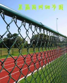 晨贏藍球場圍網 3*4體育場圍網 質優價廉