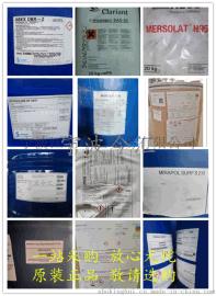 陶氏特殊烷氧基化物CA-90