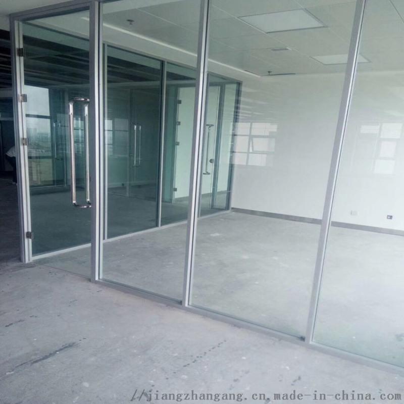 成品办公高隔断 钢化玻璃隔断墙单双层百叶高隔断