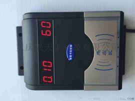 ic卡控水器,浴室ic卡水控机,淋浴刷卡控水机
