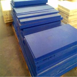 厂家直销 pa6尼龙棒 蓝色尼龙板 欢迎选购