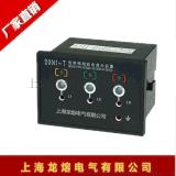 DXN8-T(Q)戶內高壓帶電顯示器(帶驗電型)  上海龍熔