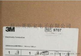 3M9707导电胶带