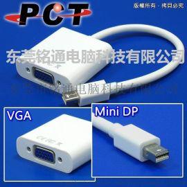 迷你DP转vga高清转接线mini DP to VGA转换线