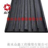 钢边式橡胶止水带规格钢板式止水带价格两种止水带区别