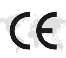 江阴CE认证_江阴欧盟CE认证_欧盟认证