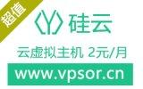 浙江省PHP空间网球哪个厂家便宜