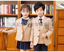 供应,订制,学校,幼儿园,校服,园服,班服