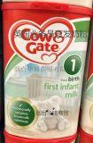 英国奶粉 英国直发奶粉 牛栏奶粉 cow gate