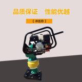 電動汽油柴油振動打夯機 便攜新型手提式衝擊夯振動夯