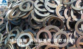聊城45号铁板冲压圆片厂家