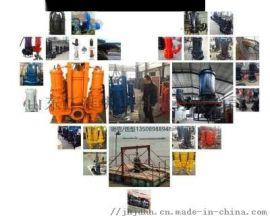 自动化 绞吸泵山东江淮JHG大型潜污泵泵体形状