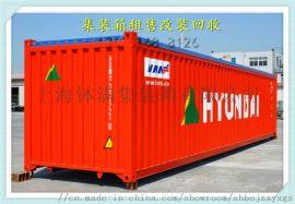 上海開頂集裝箱  四十OT集裝箱  四十尺開頂集裝箱