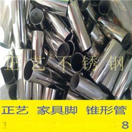 佛山不锈钢大小头,圆锥形不锈钢管,不锈钢加工厂家