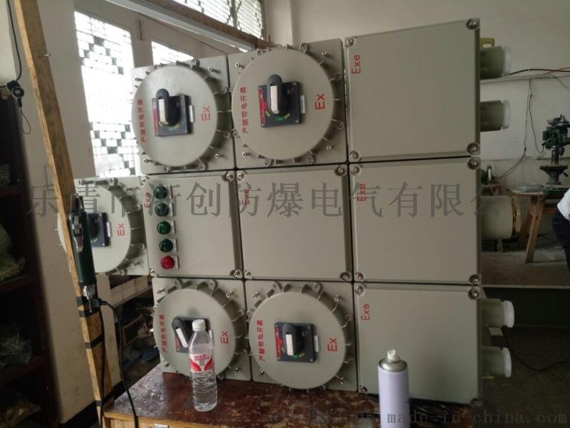 IIC级5回路带总开关防爆配电箱